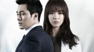 Ghost_drama_coreano.jpg